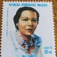 Sellos: MADAGASCAR:662 MNH. ACTRIZ Y CANTANTE JEANETTE,. Lote 155124588