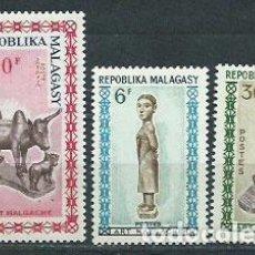 Sellos: MADAGASCAR - CORREO 1964 YVERT 397/8+A,96 ** MNH ARTE. Lote 156193574