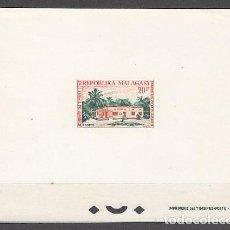 Sellos: PRUEBAS DE LUJO - MADAGASCAR CORREO YVERT 405. Lote 156196617