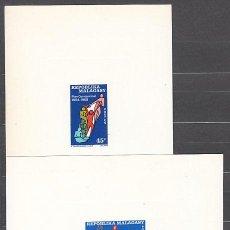 Sellos: PRUEBAS DE LUJO - MADAGASCAR CORREO YVERT 458/9. Lote 156196637