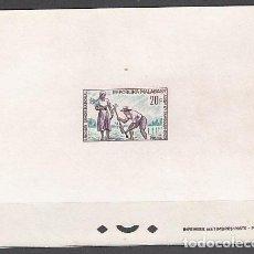 Sellos: PRUEBAS DE LUJO - MADAGASCAR CORREO YVERT 419. Lote 156196709
