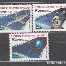 Sellos: MADAGASCAR - CORREO 1982 YVERT 669/71 ** MNH ASTRO. Lote 156194426
