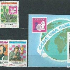 Francobolli: MADAGASCAR - CORREO 1984 YVERT 715/9+H,26 ** MNH AJEDREZ. Lote 156194446