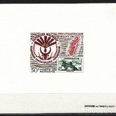 Sellos: PRUEBAS DE LUJO - MADAGASCAR AEREO YVERT 109 FAUNA. Lote 156196725