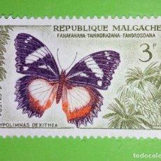 Sellos: REPÚBLICA MALGACHE,MARIPOSA. NUEVO. Lote 163623666