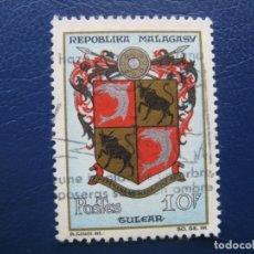 Sellos: MADAGASCAR, 1963 YVERT 389. Lote 167505448