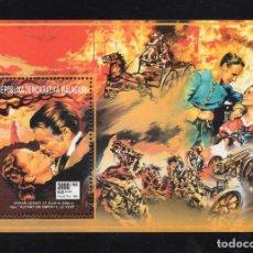 Sellos: MADAGASCAR HB 75** - AÑO 1991 - CINE - LO QUE EL VIENTO SE LLEVO. Lote 168945348