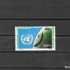 Sellos: MADAGASCAR Nº AE 152 (**). Lote 170336404