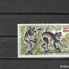 Sellos: MADAGASCAR Nº AE 106 (**). Lote 170336828