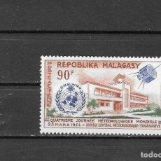 Sellos: MADAGASCAR Nº AE 95 (**). Lote 170337068