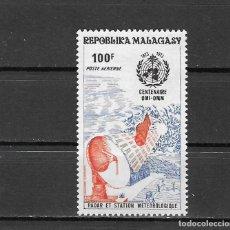Sellos: MADAGASCAR Nº AE 129 (**). Lote 170337680