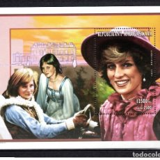 Sellos: MADAGASCAR 1998 - LADY DIANA MINIATURE SHEET MNH. Lote 198370527