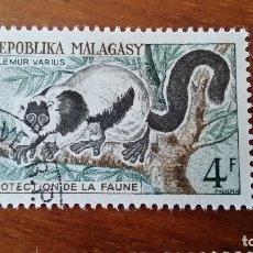 Sellos: ANTIGUO SELLO MADAGASCAR REPOBLIKA MALAGASY Nº58. Lote 177878935