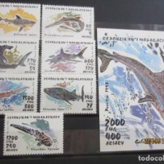 Sellos: MADAGASCAR 1993 - 7 V. + HOJA NUEVO. Lote 179122446