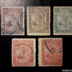 Sellos: MADAGASCAR FRANCÉS. LOTE DE 5 SELLOS SUELTOS USADOS. YVERT 63/8. ZEBÚ Y ÁRBOL DEL VIAJERO.. Lote 180215215