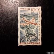 Sellos: MADAGASCAR FRANCÉS. YVERT A-87. SERIE COMPLETA USADA. AVIONES.. Lote 180215651