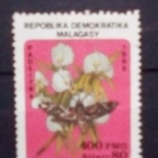 Sellos: MADAGASCAR MARIPOSAS SELLO USADO. Lote 181471051