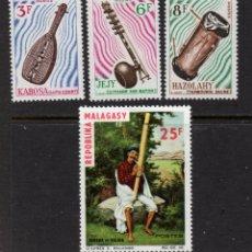 Sellos: MADAGASCAR 401/04** - AÑO 1965 - MUSICA - INSTRUMENTOS MUSICALES. Lote 181504903