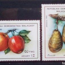 Sellos: MADAGASCAR FRUTAS SERIE DE SELLOS USADOS. Lote 182584790