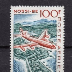 Sellos: MADAGASCAR AEREO 87** - AÑO 1962 - AVIONES - VISTA AEREA DE NOSSI - BE. Lote 182873582