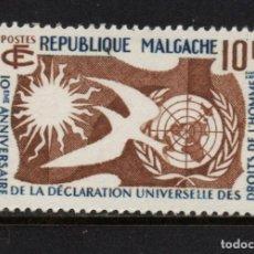 Sellos: MADAGASCAR 335* - AÑO 1958 - 10º ANIVERSARIO DE LA DECLARACION UNIVERSAL DE LOS DERECHOS HUMANOS. Lote 183925035