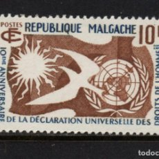 Sellos: MADAGASCAR 335** - AÑO 1958 - 10º ANIVERSARIO DE LA DECLARACION UNIVERSAL DE LOS DERECHOS HUMANOS. Lote 183925117