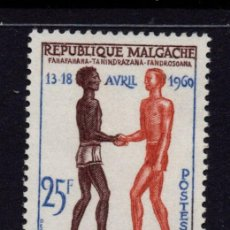 Sellos: MADAGASCAR 354** - AÑO 1960 - JUEGOS DEORTIVOS DE LA COMUNIDAD FRANCESA. Lote 183925365