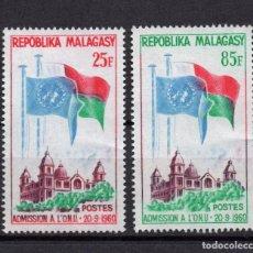 Sellos: MADAGASCAR 362/63** - AÑO 1962 - ANIVERSARIO DE LA ADMISIÓN EN NACIONES UNIDAS. Lote 183925737