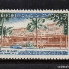 Sellos: MADAGASCAR 369** - AÑO 1962 - DIA DEL SELLO. Lote 183925843
