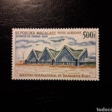 Sellos: MADAGASCAR YVERT A-105 SERIE COMPLETA NUEVA SIN CHARNELA. AVIONES. AEROPUERTO DE TANANARIVE. Lote 184591867