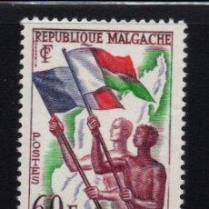Sellos: MADAGASCAR 340* - AÑO 1959 - COMUNIDAD FRANCESA. Lote 185905675
