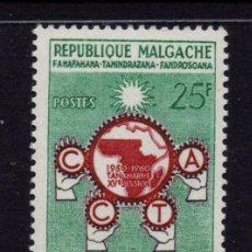Sellos: MADAGASCAR 352** - AÑO 1960 - 10º ANIVERSARIO DE LA COMISION DE COOPERACION TECNICA CON AFRICA . Lote 185905985