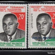Sellos: MADAGASCAR 355/56** - AÑO 1960 - TRIBUTO AL PRESIDENTE TSIRANANA - PADRE DE LA INDEPENDENCIA. Lote 185906127