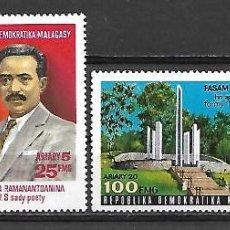 Sellos: SERIE DE MADAGASCAR NUEVA PERFECTA Nº 611/14. Lote 187201575