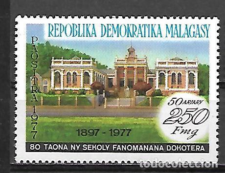 SERIE DE MADAGASCAR NUEVA PERFECTA Nº 615 (Sellos - Extranjero - África - Madagascar)
