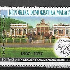 Sellos: SERIE DE MADAGASCAR NUEVA PERFECTA Nº 615. Lote 187203302