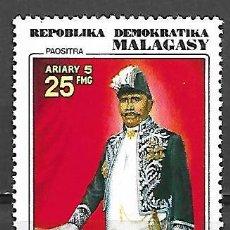 Sellos: SERIE DE MADAGASCAR NUEVA PERFECTA Nº 604. Lote 187203445