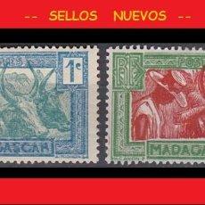 Sellos: LOTE SELLOS NUEVOS - MADAGASCAR - AHORRA GASTOS COMPRA MAS SELLOS. Lote 191651705