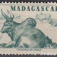 Sellos: LOTE SELLO NUEVO - MADAGASCAR - FAUNA - MAMIFEROS - AHORRA GASTOS COMPRA MAS SELLOS. Lote 191733420
