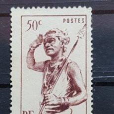 Sellos: MADAGASCAR_SELLO USADO_NATIVO LANZA SUR 50_YT-MG 303 AÑO 1946 LOTE 4459. Lote 193424321