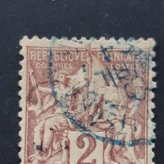 Sellos: MADAGASCAR, YVERT 29. Lote 194266733