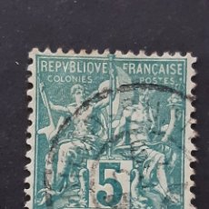 Sellos: MADAGASCAR, YVERT 31. Lote 194266860