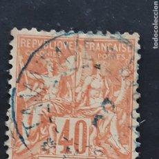 Sellos: MADAGASCAR, YVERT 37, ROTURA REPARADA. Lote 194267328