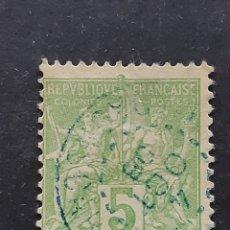 Sellos: MADAGASCAR, YVERT 42A. Lote 194267523