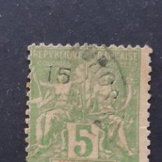 Sellos: MADAGASCAR, YVERT 42A. Lote 194267570