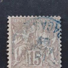 Sellos: MADAGASCAR, YVERT 44. Lote 194267603