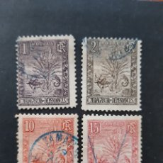 Sellos: MADAGASCAR, YVERT 63 64 67 Y 68. Lote 194267802