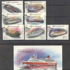 Sellos: MADAGASCAR 1994 SHIPS, SET+PERF.SHEET, USED AH.057. Lote 198273455