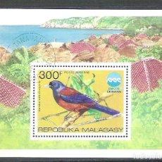 Sellos: MADAGASCAR 1975 BIRDS, PERF. SHEET, USED R.006. Lote 198273566