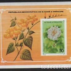 Sellos: MADAGASCAR 1979 FLOWERS, IMPERF.SHEET, MNH AK.089. Lote 198274028